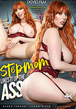 3 Stepmom Likes It Up The Ass