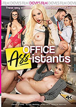17 Office ASS-Istants